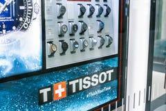 纽约,美国- 2018年8月:官员Tissot商店在Oculus购物中心,纽约 Tissot是瑞士豪华 免版税图库摄影
