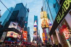 纽约- 2013年12月22日 免版税图库摄影
