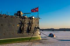 线性巡洋舰极光, 10月革命, Sai的标志 免版税库存图片