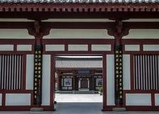 线的严肃和繁体中文a魔术  免版税库存图片