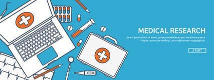 线艺术 医疗平的背景 医疗保健,急救,研究,心脏病学 医学,研究 化学工程 皇族释放例证
