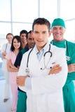 组国际医疗行身分 免版税图库摄影