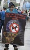 组织的动物保护集会 免版税库存照片