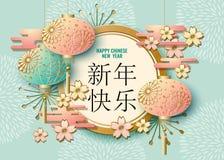 经典春节背景,传染媒介例证 向量例证