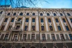 经济公寓住宅在里加 免版税库存照片