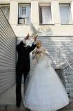 结婚的夫妇 免版税图库摄影