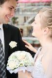 结婚的愉快 免版税库存图片