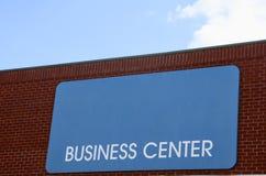 结构商务中心例证主题 库存图片