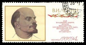 绘画列宁安德列耶夫 免版税库存图片