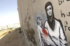 绘画ramalla墙壁 库存图片