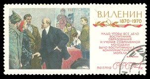 绘的参观的列宁 库存图片