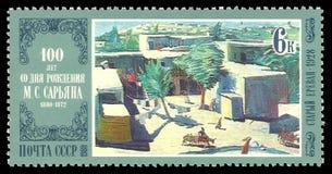 绘的老Erevan 库存照片