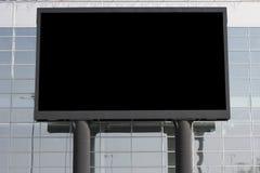 给域做广告 免版税库存图片