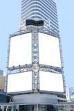 给大城市做广告 免版税库存照片