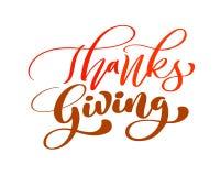 给感谢友谊家庭正面行情感恩天字法 书法贺卡或海报图表 皇族释放例证