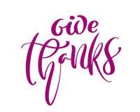 给感谢友谊家庭正面行情感恩天字法 书法贺卡或海报图表 向量例证