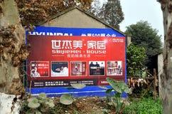 给瓷农舍pengzhou做广告 免版税库存照片