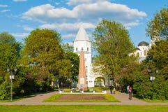 给Yaroslav ` s庭院塔和纪念碑装门给巨大爱国战争的英雄在Veliky诺夫哥罗德,俄罗斯 库存照片