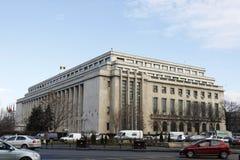 维多利亚宫殿-罗马尼亚政府 免版税库存图片