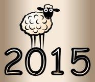 绵羊 向量例证