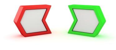 绿色和红色箭头 向量例证