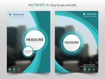 绿色抽象曲线年终报告小册子设计模板vect