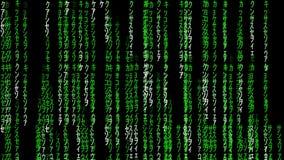 绿色数字式矩阵摘要背景,编程二进制编码 皇族释放例证