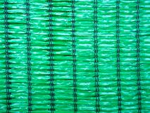 绿色阴影网纹理 免版税库存照片