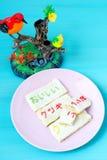绿茶和杏仁瓦片 库存图片