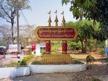 缅甸国家在泰国和缅甸边界的标志板  免版税库存图片