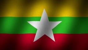 缅甸旗子 向量例证