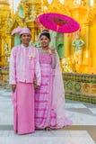 缅甸的Shwedagon塔仰光 免版税图库摄影