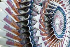 缅甸金钱 免版税图库摄影