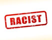 缓冲的种族主义者的文本 库存例证