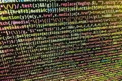 编程的编制程序原始代码屏幕 库存图片