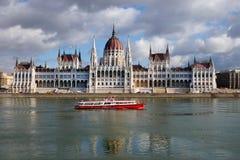 编译完全补白匈牙利议会射击的布达佩斯 库存图片