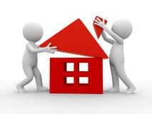 编译房子 向量例证