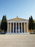 编译新古典主义的zappeion的雅典 免版税库存照片