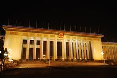 编译的中国议会 免版税库存照片