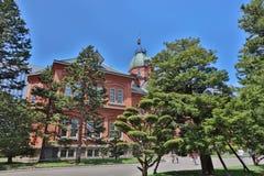 编译的前面的政府北海道办公室 jp 免版税图库摄影