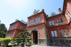 编译的前面的政府北海道办公室 jp 免版税库存图片