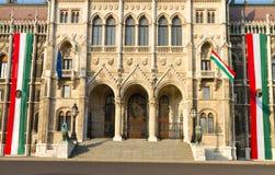 编译的匈牙利议会 免版税库存照片