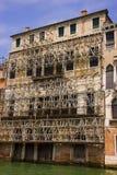 编译的最旧的威尼斯 免版税库存图片