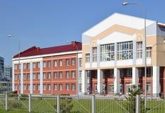 编译的被画的现有量查出的学校向量白色 免版税图库摄影