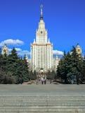 编译的主要莫斯科州立大学 库存照片