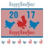 编织新年的羊毛 免版税库存图片