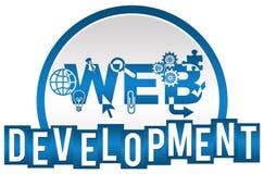 网发展圈子条纹 免版税库存图片