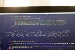 网发展在真正的HTML代码里面的词组ASCII艺术 免版税库存照片