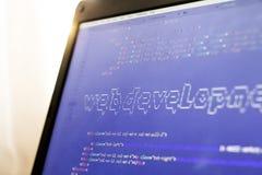 网发展在真正的HTML代码里面的词组ASCII艺术 库存照片