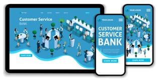 网站模板着陆页等量conceptcustomer服务在银行,服务大厅,银行clints中 皇族释放例证
